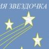 """Мультстудия """"ЗВЕЗДОЧКА"""" тел: 89085765722"""