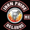 IRON PRIDE MC