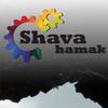 Гамаки Shavahamak