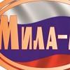 "ООО ""Мила-М"""