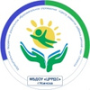 Центр развития ребенка-детский сад г.Усинска