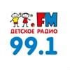 Детское радио Нижний Новгород