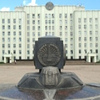 MogilevNews   Новости и мероприятия Могилева