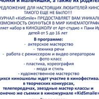 ПаниАрхипова