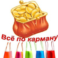 КсюшаНиколаева