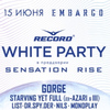 15 июня - Record White Party pre-party Sensation