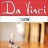 Да Винчи Хостел Томск | Da Vinci Hostel Tomsk