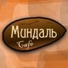 Рестораны Миндаль / Mindal Cafe. Санкт-Петербург