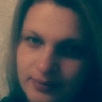 ЕкатеринаОкулич