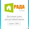Строительство домов в Нижнем Новгороде.