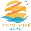 Solnechny Bereg