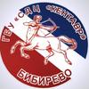 Спортивно - досуговый центр «Кентавр»