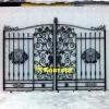 Кованые ворота, ограждения и элементы от Ковторг