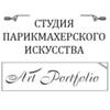 """Студия """"ART PORTFOLIO"""" город Красноярск"""