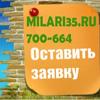 сдаю сниму АРЕНДА ПРОДАЖА квартир в Вологде