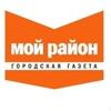 """Газета """"Мой район"""". Новости Москвы"""