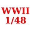 Вторая мировая война в масштабе 1/48