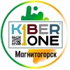 Школа программирования KIBERone Магнитогорск