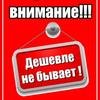 Али Кириллов 1-А-01