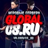 Global-CS.RU   Игровой Портал   CS 1.6