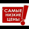 Исмайл Кириллов 1А-01