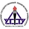 Усинский филиал УГТУ