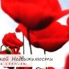 Место под солнцем - недвижимость в Болгарии