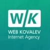 Веб Ковалев | Разработка сайтов для бизнеса