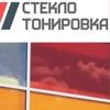 Стеклотонировка.ру - декоративные и защитные око