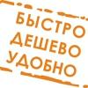 ПРОСТОКУПИТЬ.РФ