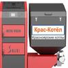Крас-Котёл — Котлы отопления в Красноярске