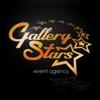 Концертное агентство Галерея звёзд