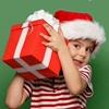 """Новогодние подарки для детей - """"Зимний гостинец"""""""