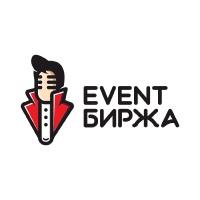 Event Биржа | Аниматоры Москвы