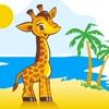 Жирафик.рф, магазин детских товаров