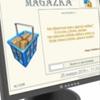 MAGAZKA - программа для  магазина (ФЗ-54 )