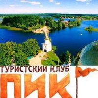 ПИК  Хачин. Сердце Селигера