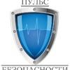 ООО Пульс Безопасности. Видеонаблюдение в Крыму