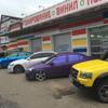 Леонавто - Салон Красоты для АВТО в Истре