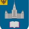 Дневник Московского университета