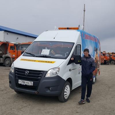 Александр Чукавин, Тобольск