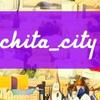 Chita_city | Чита | Забайкалье