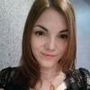Kristina Chubenko
