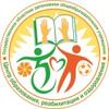 Центр образования, реабилитации и оздоровления