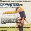 Мастер-класс по КИ от Кати Басалаевой