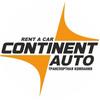 КонтинентАвто|Прокат, аренда автомобилей Сургут