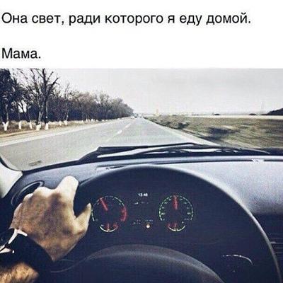 Mehrob Karimov, Ура-Тюбе