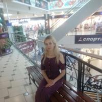 КсенияАрхиреева