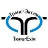 ООО «Транс-Эксим»