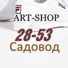 Art Shopov 28-53